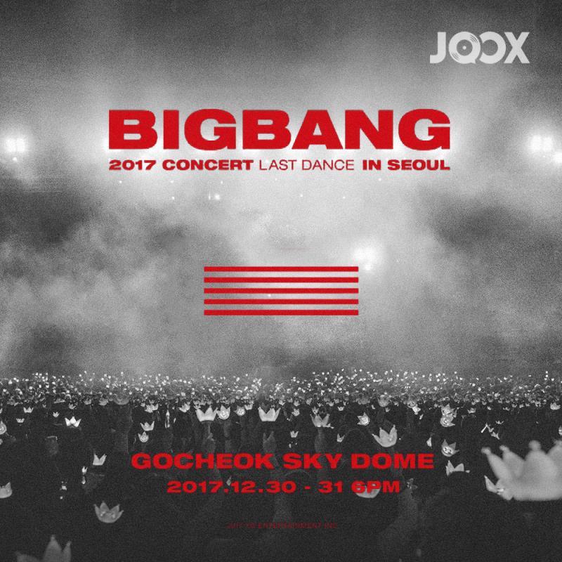 สาวก BIGBANG เตรียมตัวกรี๊ดกันได้เลย กับงานถ่ายทอดสดคอนเสิร์ตเต็มรูปแบบ ใน 'BIGBANG 2017 Concert Last Dance In Seoul'  JOOX มอบความสุขสุดฟินให้กับแฟนคลับ ได้ชมการถ่ายทอดสดงานนี้แบบเต็มอิ่ม #BIGBANG #BIGBANGLASTDANCEINSEOUL #BIGBANGCONCERT https://t.co/sWMzcylgvo