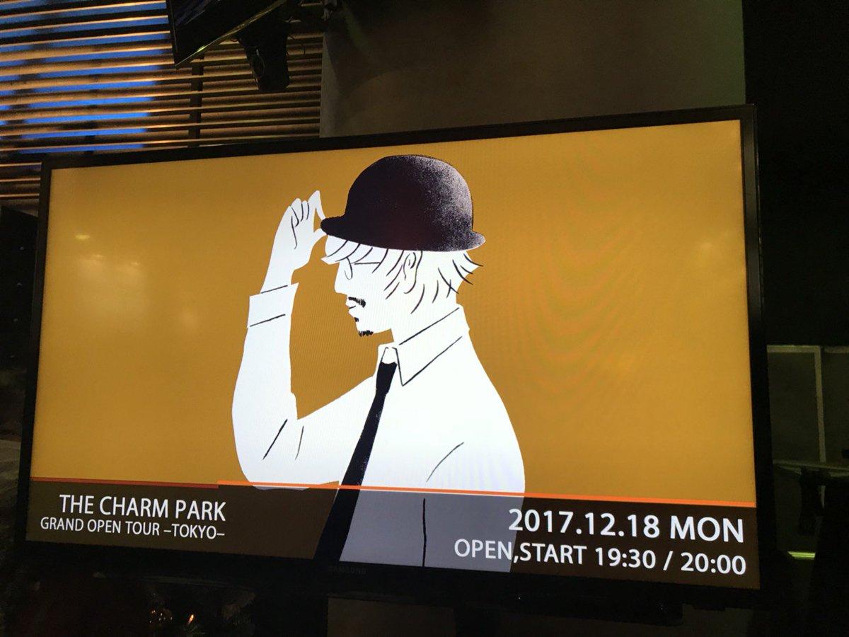 シド Shinji - Twitter