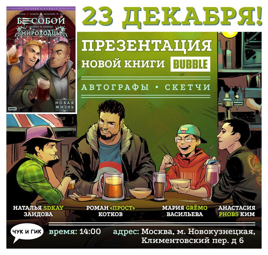 Презентация жизнь и творчество пушкина 9 класс