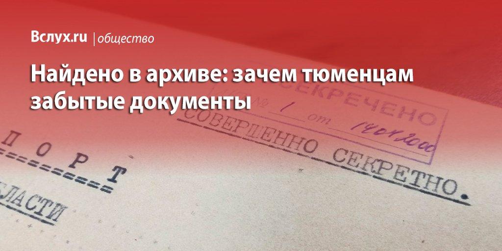 Какие документы предоставляются в налоговую для получения налогового вычета
