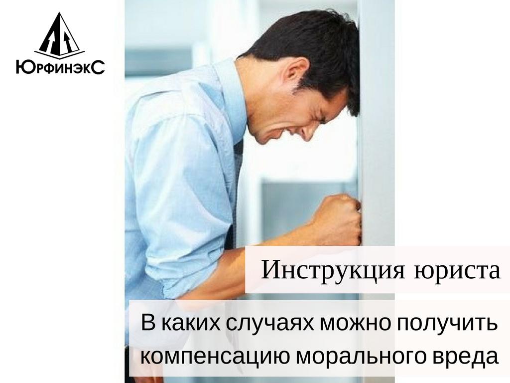 в каких случаях работникам предоставляются специальные перерывы