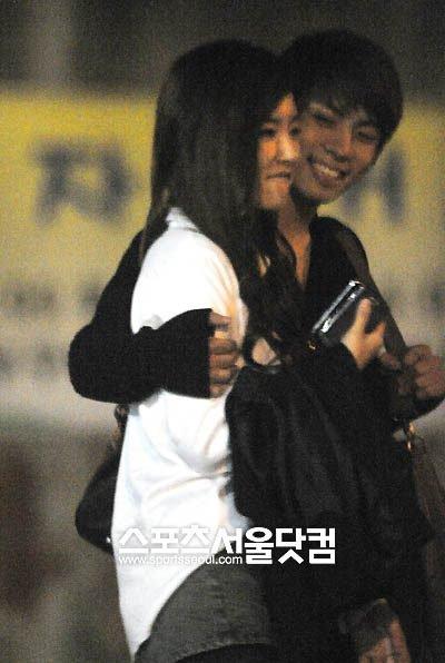 Jonghyun shin se kyung still dating after a year