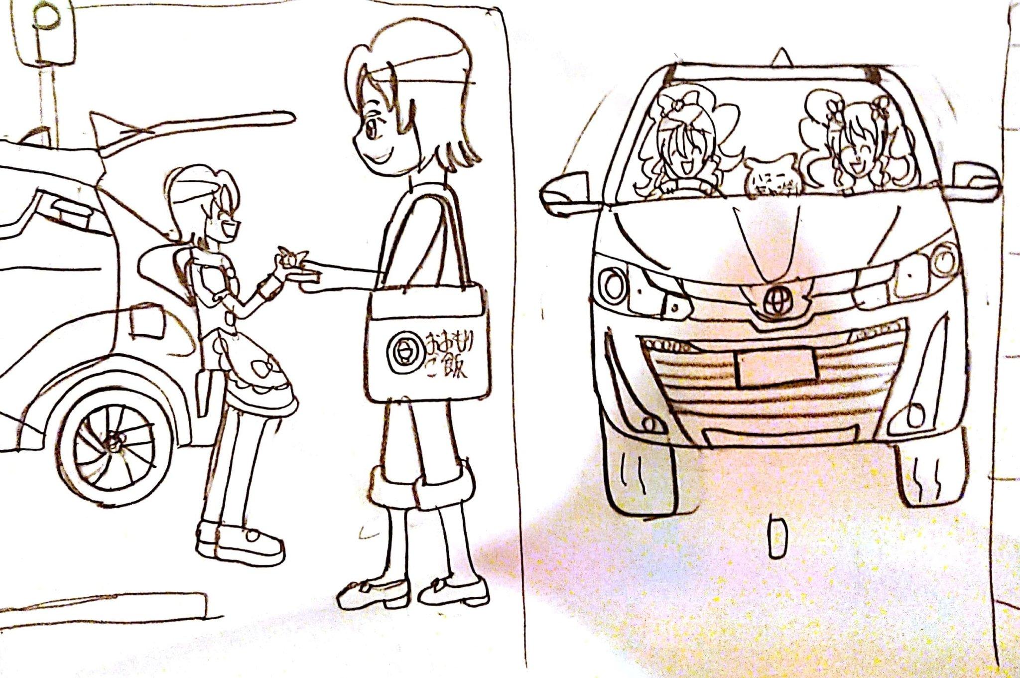 大森ゆうこ Σ4/โอโมริ ยูโกะ ซิกม่าโฟร์ (@Omoriyuko28V4WD)さんのイラスト