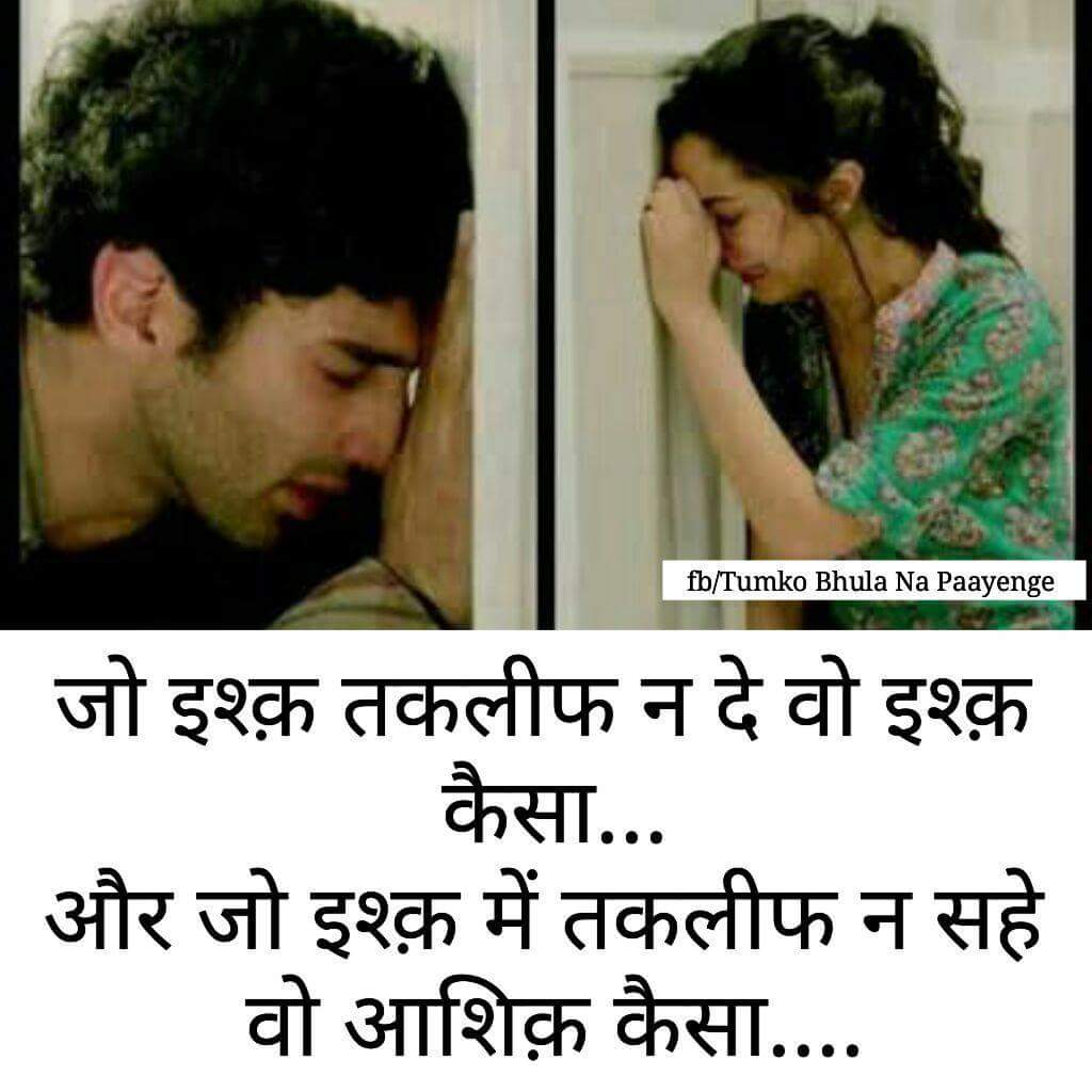 Love Shayari Jokes Whatsapp Status Videos Hindi At Sonuchoudhary50