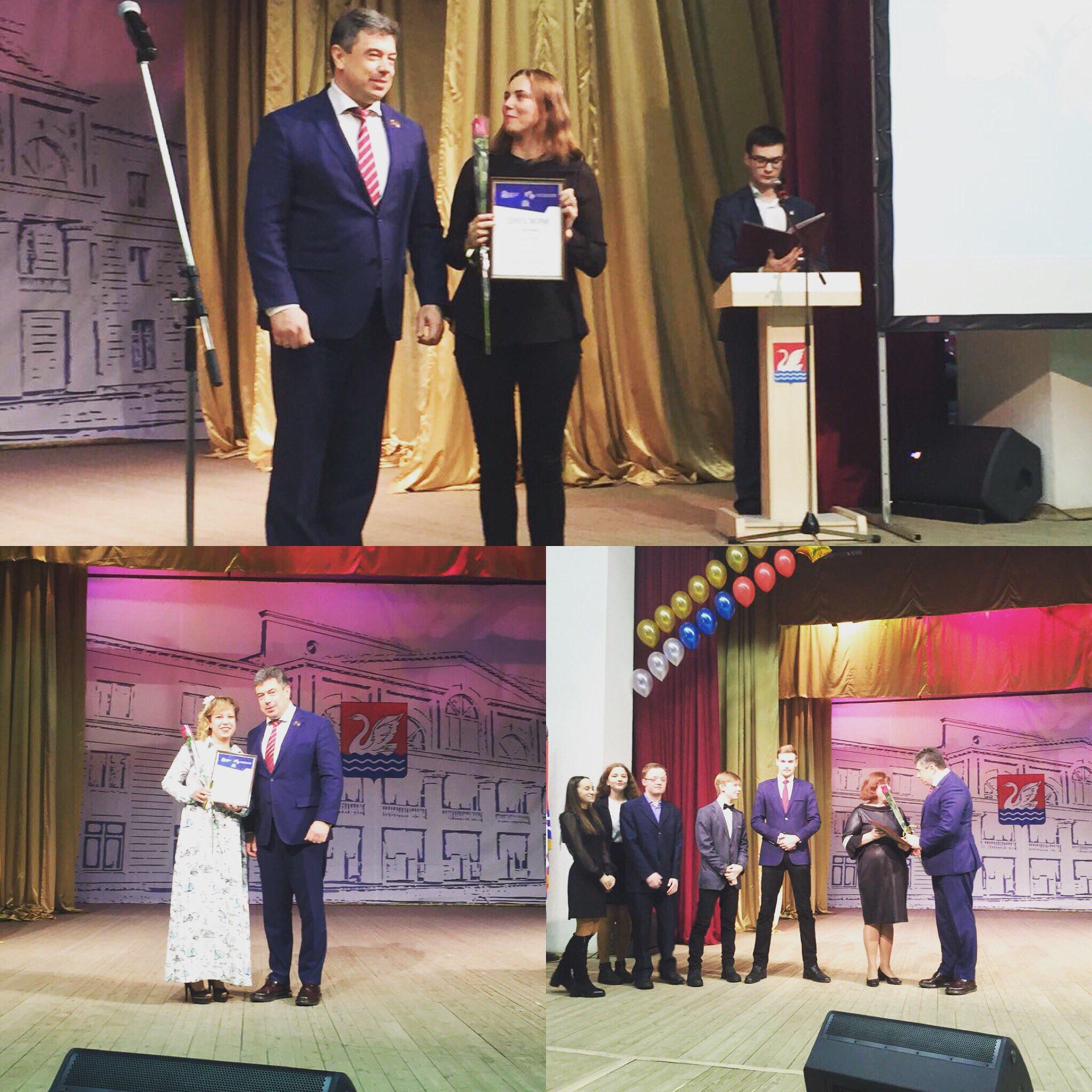 поздравления лауреатов премии дубынина