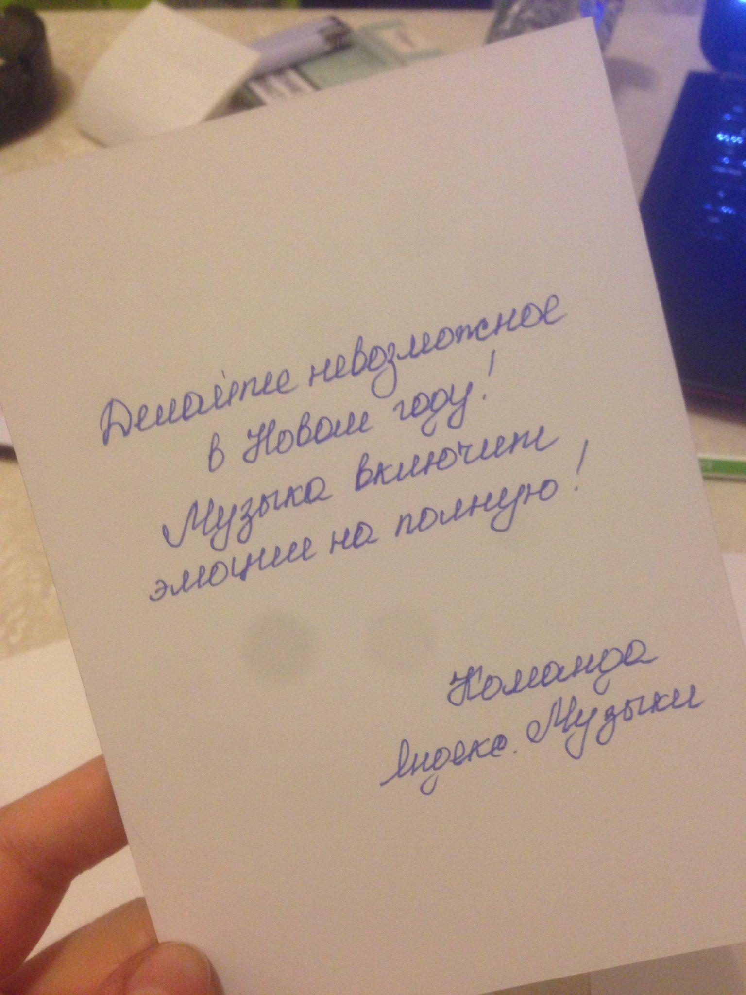 Подпись открытки с днем рождения мужчине