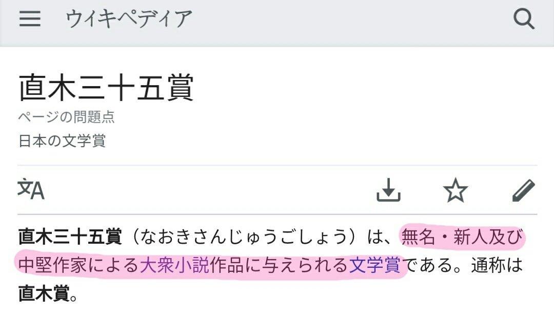 """俺もO型・牡羊座 on Twitter: """"..."""