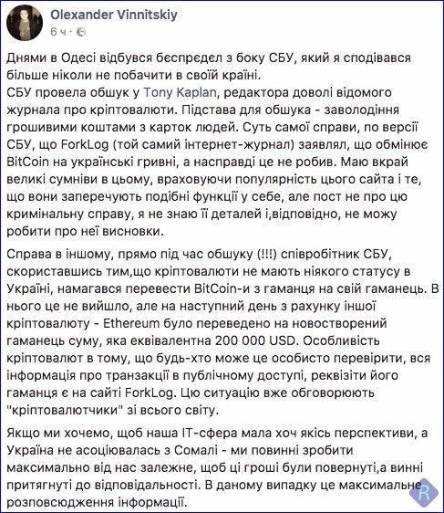 Рада відкликала депутатський законопроект про Антикорупційний суд - Цензор.НЕТ 6421