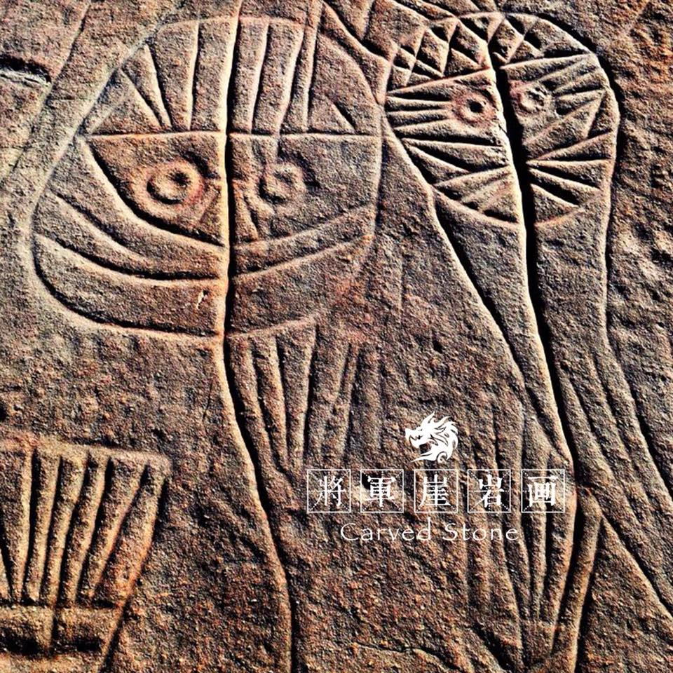 Runic stone intended for ancestor worship the earliest example of