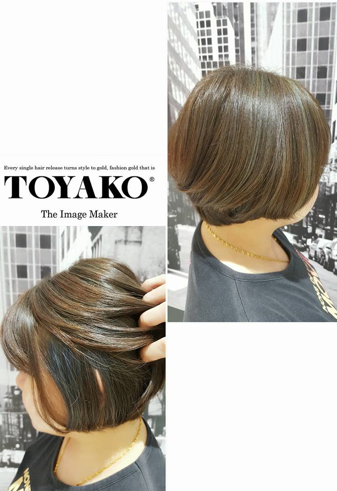 Toyako On Twitter Hidden Color With Highlight Ash Tone Color