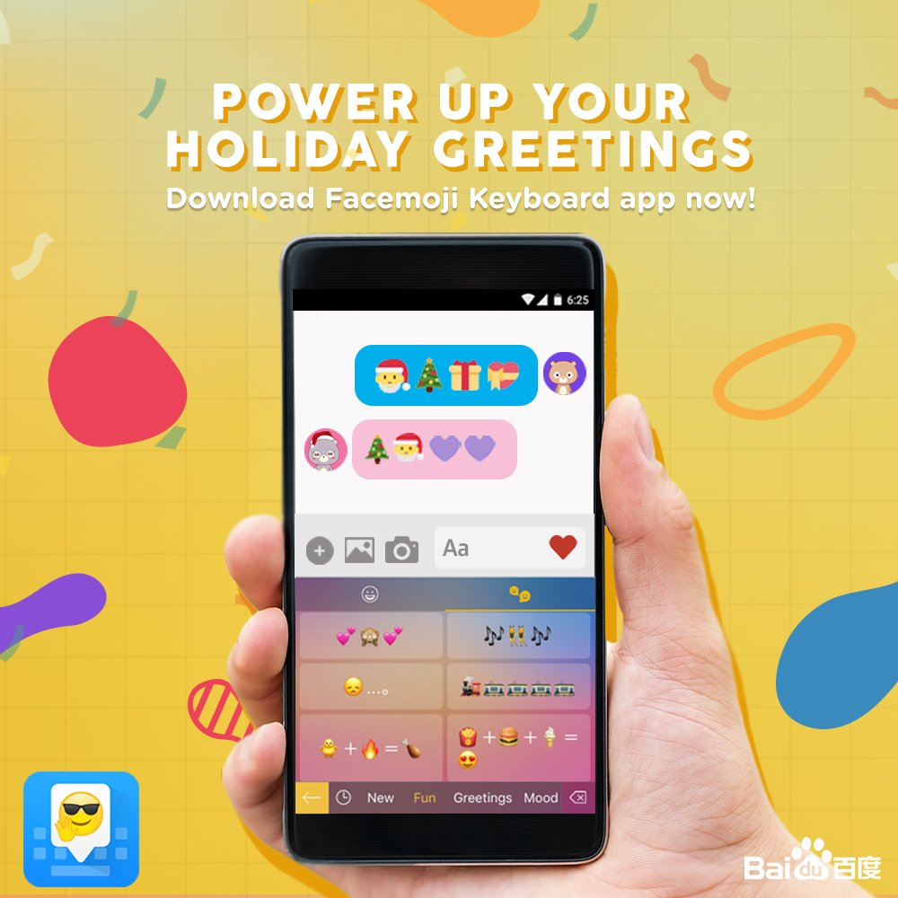 Baidu Mobile On Twitter Got The Gifts You Wanted This Christmas