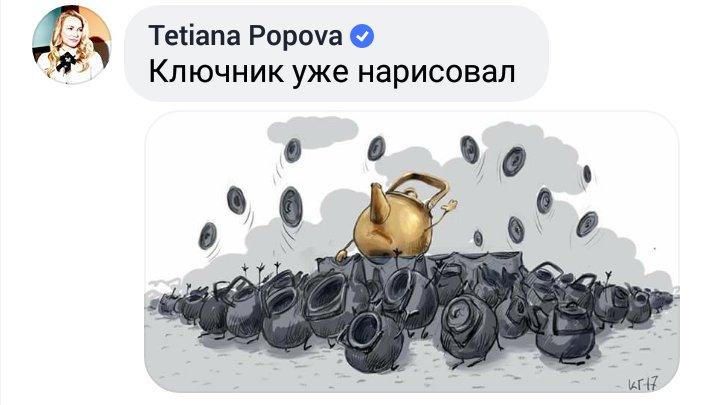 Беспорядки под Минюстом: в Шевченковское управление полиции доставлены 16 человек, - Нацполиция - Цензор.НЕТ 8983