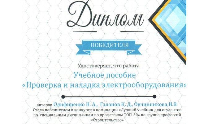 скачать учебник по географии россии дронов ром