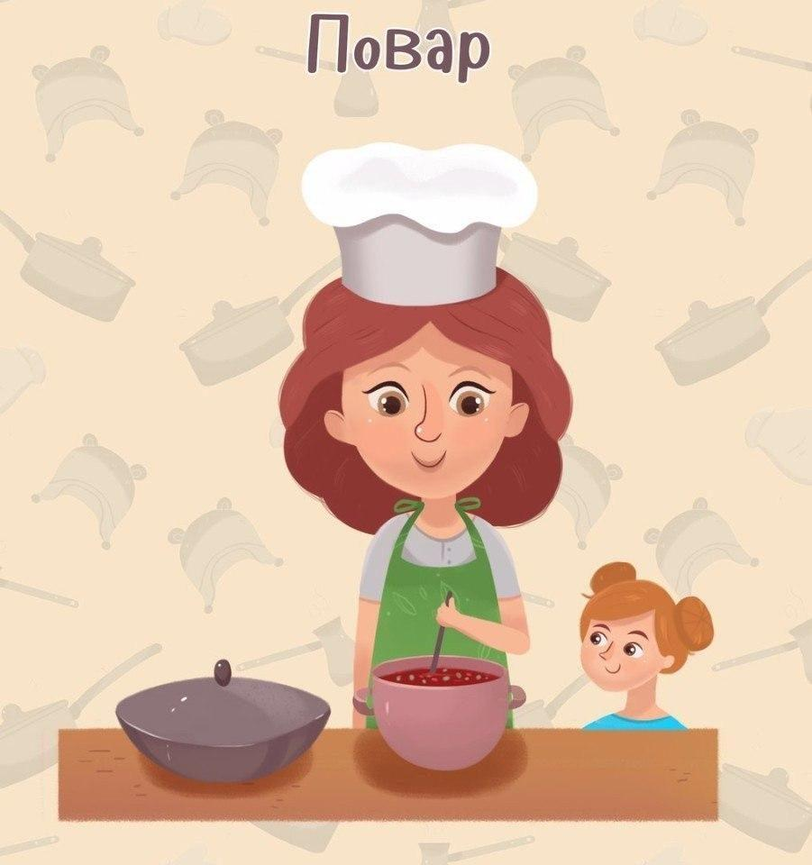 Картинки для детей 8 марта мамины профессии, днем медика