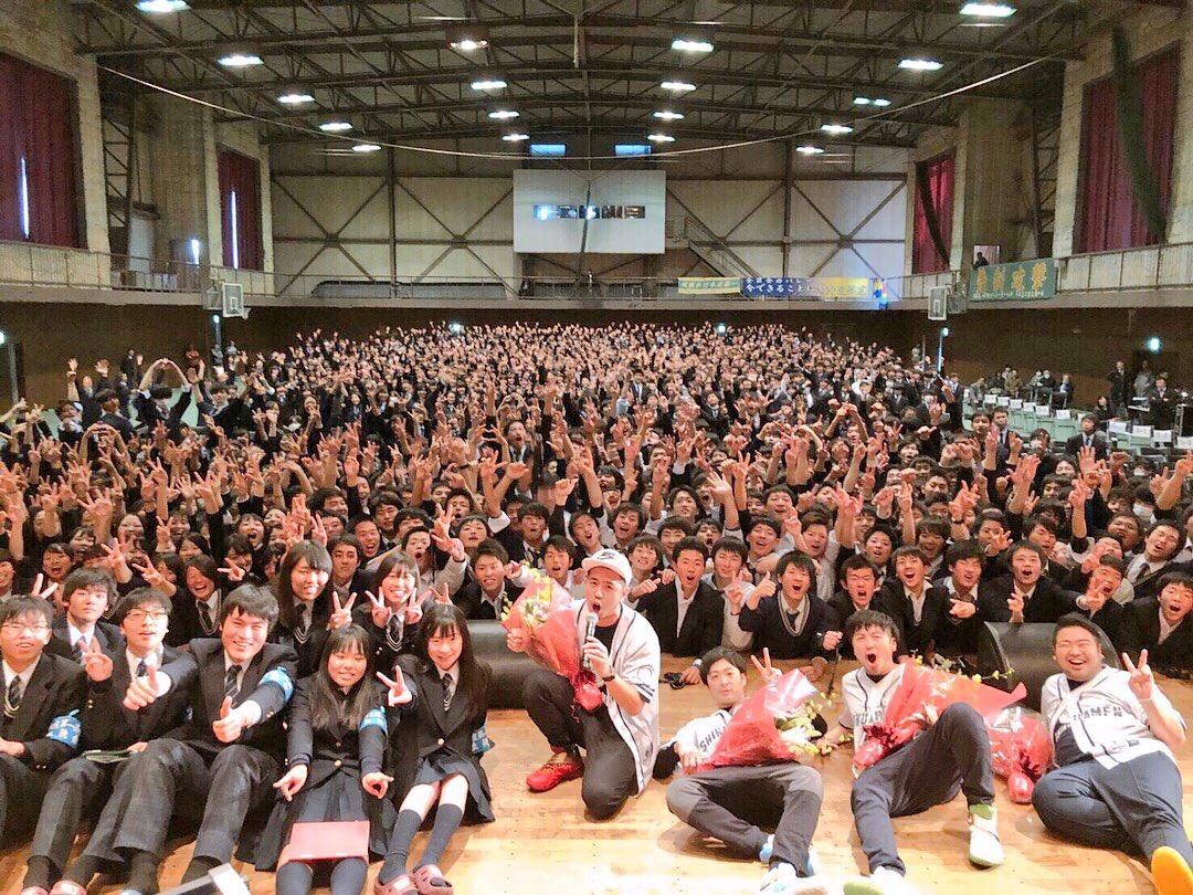 #本庄第一高等学校 予餞会!  最高でしたーーーッ!!!✨  ホンイチ ヤバすぎ!w  みんな 凄まじいパワー、 凄まじい盛り上がりでしたw  本当にありがとーーーッ!!!  必ずまた会おうね!  3年生のみんな!  卒業おめでとう!!!  DEppa🍀