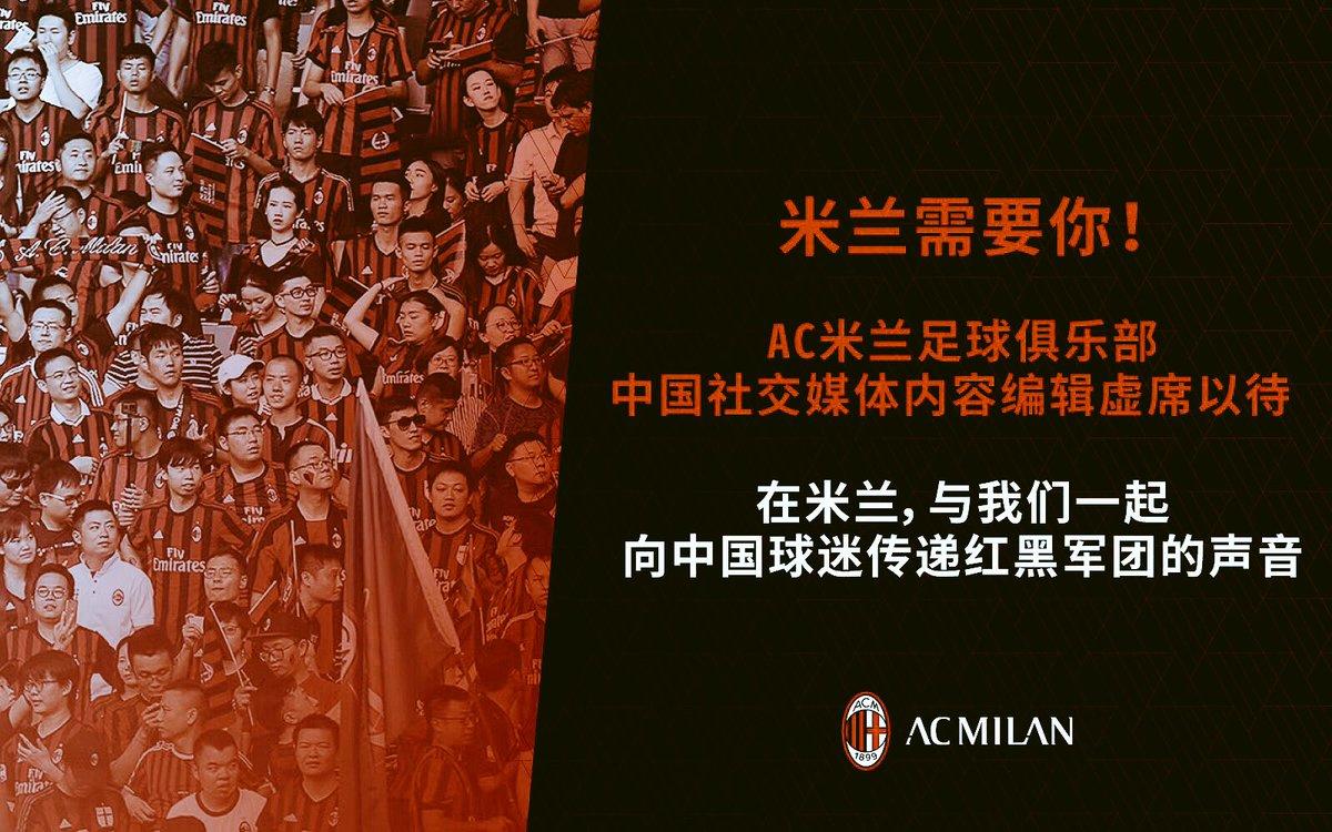 2136c75082dc3 صحيفة عملاق اوروبا (17) AC Milan اا 118 عاماً من الإنجازات، كل عام و ميلان  بألف خير  الأرشيف  - منتـديـات فورزا العـربـيـة