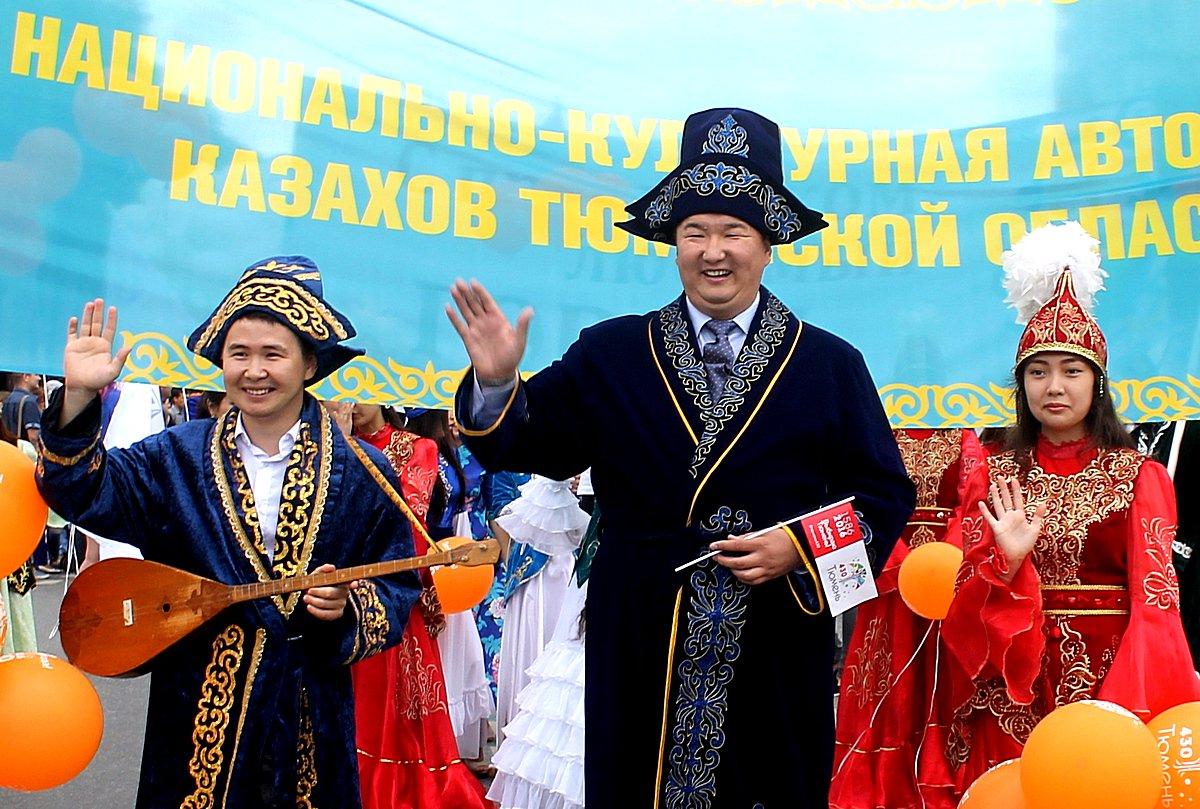 Национальные картинки казахстана, анимации цветы красивые