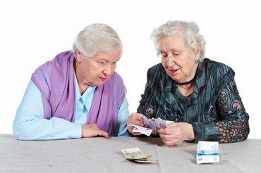 Пенсионные накопления в сбербанке как получить