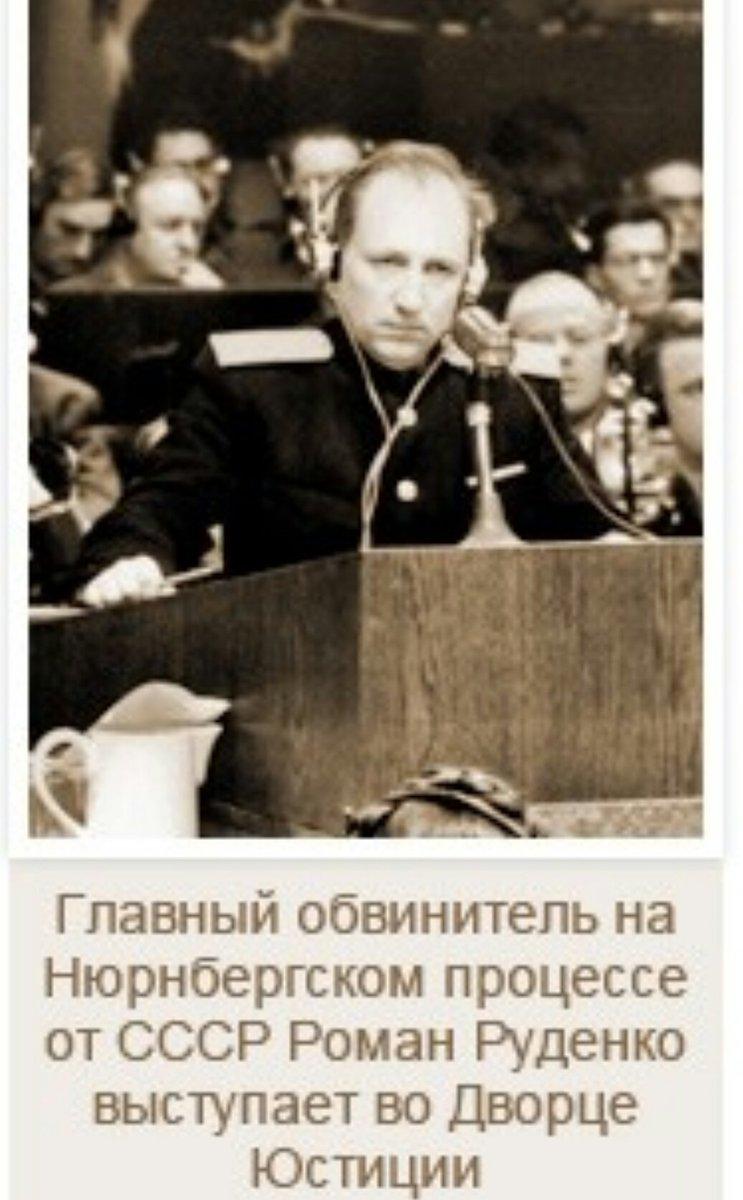 дома каждым роман руденко прокурор ссср фото добавляют