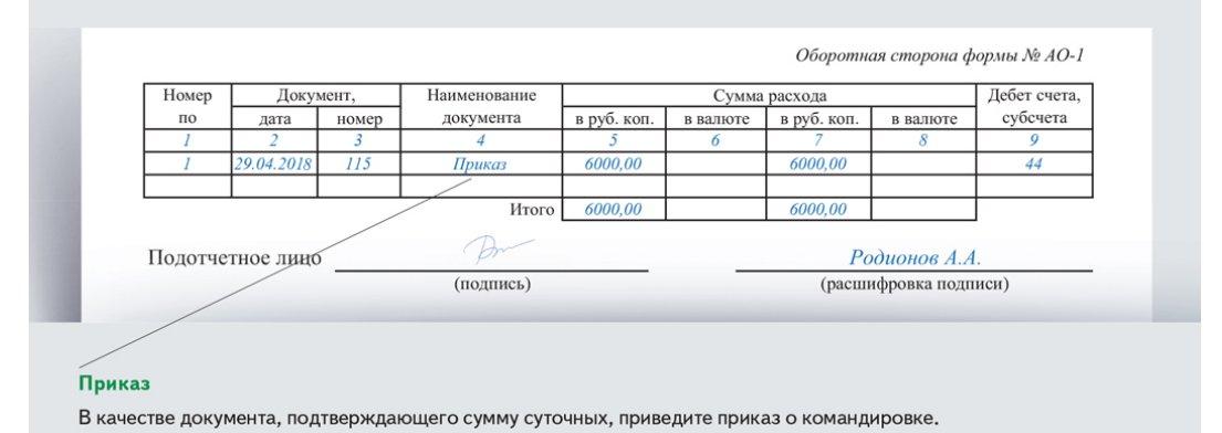 Образец заполнения адресного листка прибытия форма 2 для украинцев