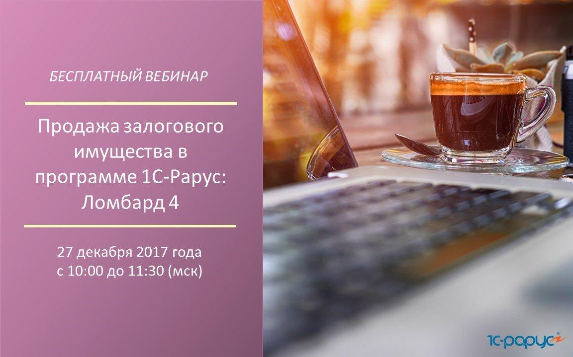 Регистрация в москве временная для детей что этого нужно