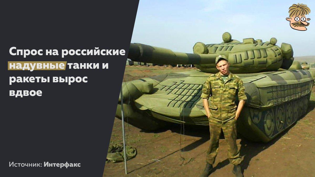 """Строительство газопровода """"Северный поток-2"""" является частично военным проектом, - Коболев - Цензор.НЕТ 6546"""