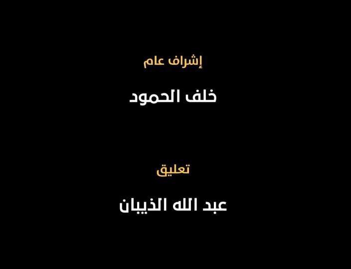حائل جامعة التحضيري بنر