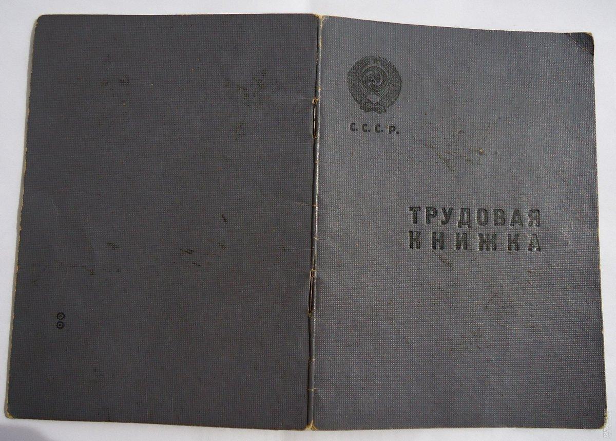 Постановление совета министров ссср от 22 08 1956 1173