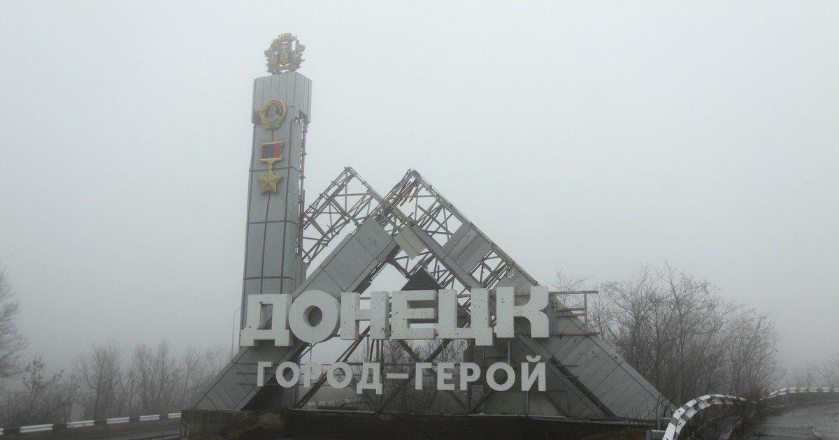 Готовность биометрическова паспорта в москве