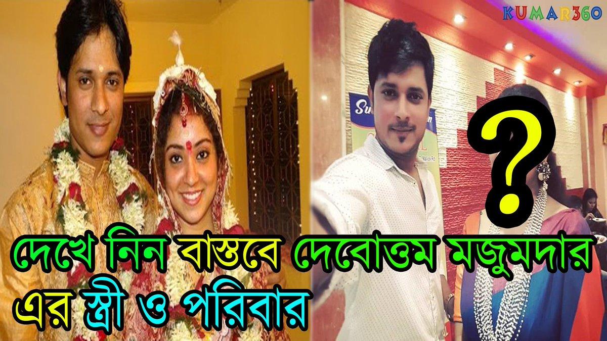 Star Jalsha Serials
