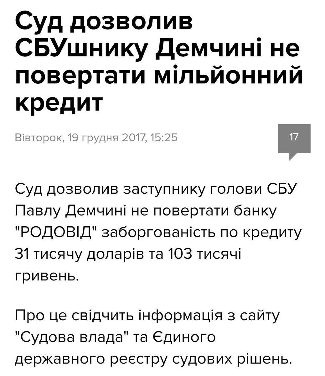 Рада отозвала депутатский законопроект об Антикоррупционном суде - Цензор.НЕТ 3589