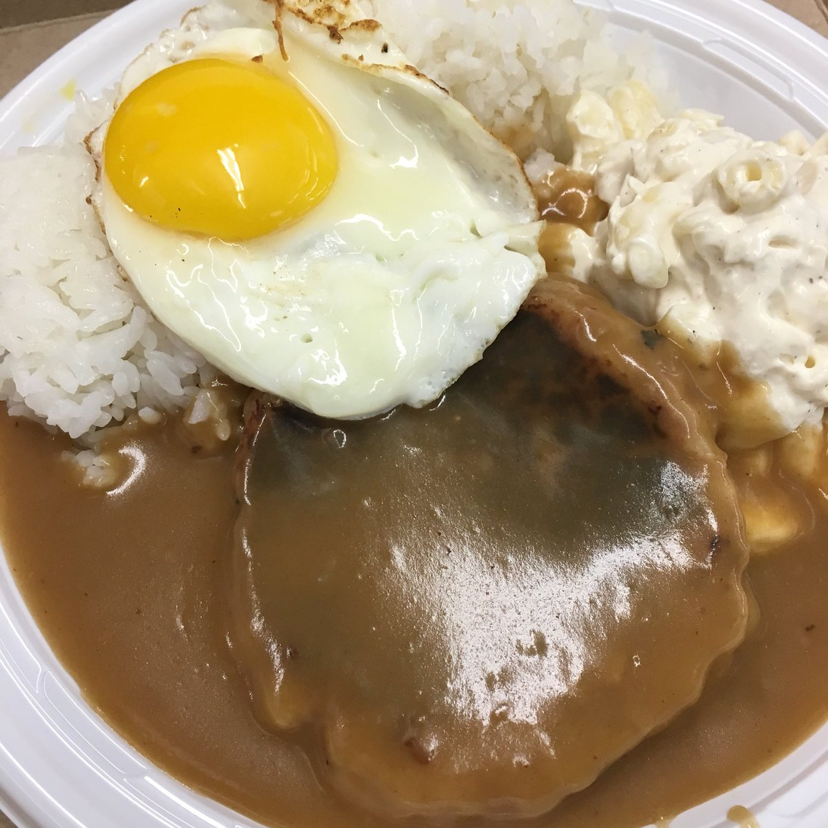 Rainbow Drive In On Twitter Corned Beef Hash With Gravy And A Sunny Side Up Egg Rainbowdrivein Rainbowgrinds Kapahulu Hawaii Platelunch