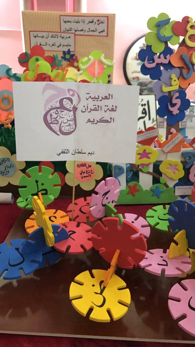 اعمال عن اللغه العربيه