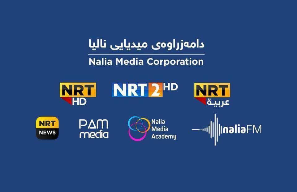 NRT English on Twitter