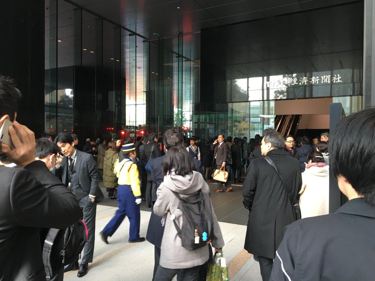 日本経済新聞東京本社