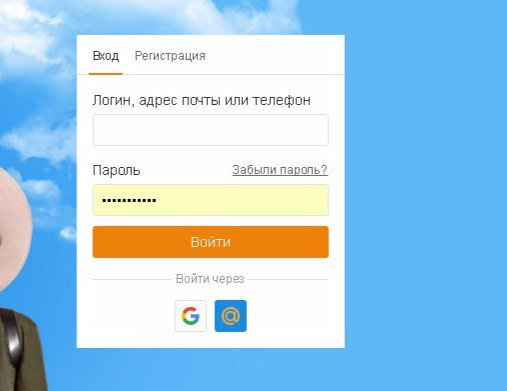 Как удалить страницу в контакте через телефон андроид