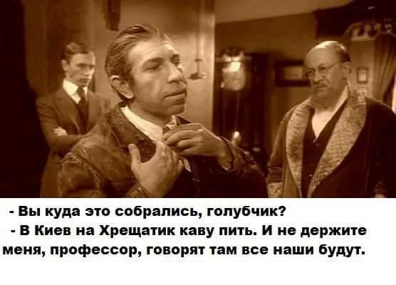 """Додон """"завернув"""" закон про боротьбу з російською пропагандою - Цензор.НЕТ 2321"""
