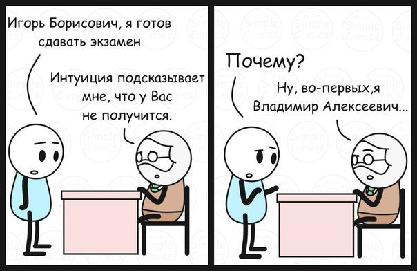 Нижний новгород узнать счет за жкх