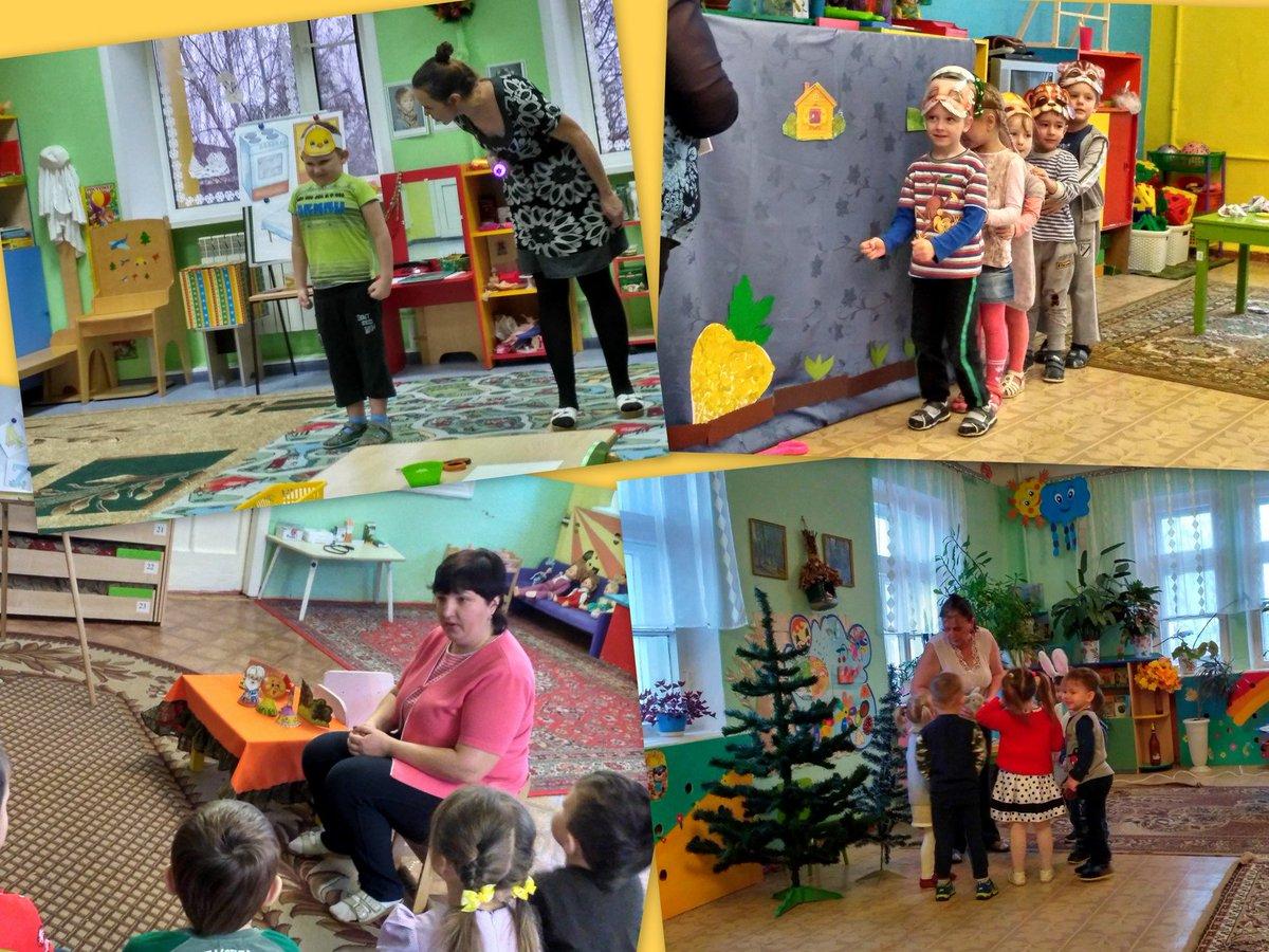 Открыток занятие в детском саду, картинки