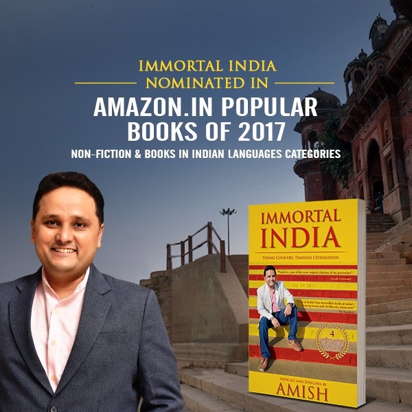 Westland Books On Twitter Immortalindia Has Been Nominated For