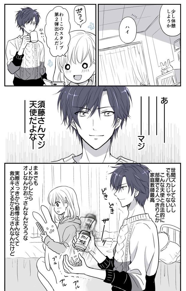 ミキマキ (@gekiretu) | Twitter