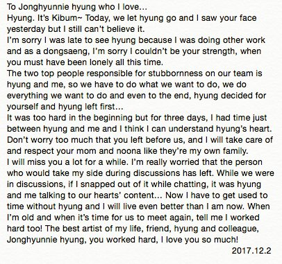 stella a™ on twitter trans keys letter to jonghyun the best