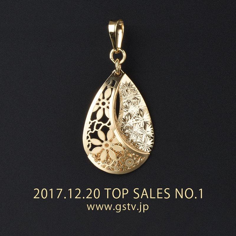 """GSTV on Twitter: """"GSTV 12/20売..."""