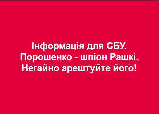 Підполковника Служби безпеки викрито в роботі на Росію, - прес-служба СБУ - Цензор.НЕТ 8009