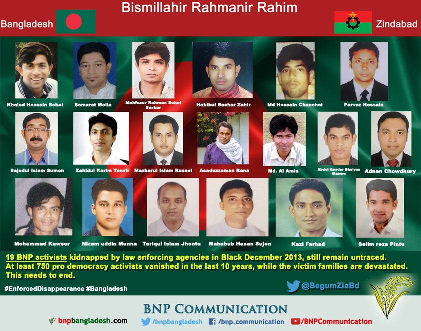 19 BNP activists kidnapped by law enforcing agencies in Black December 2013, still remain untraced. At least 750 pro democracy activists vanished in the last 10 years, while the victim families are devastated. This needs to end.  #EnforcedDisappearance #Bangladesh https://t.co/PpAFdNx4H1