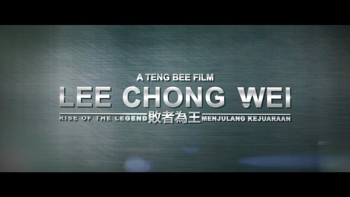 Image result for lee chong wei movie