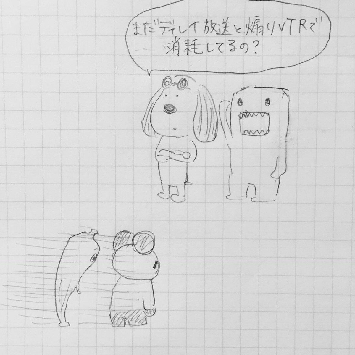今日のまとめ #全日本フィギュア2017
