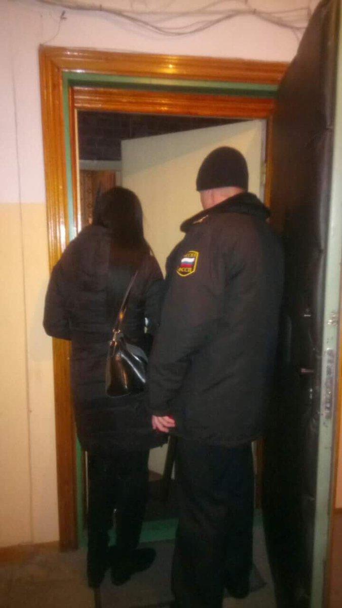 Судебные приставы сосногорск федорова валентина константиновна