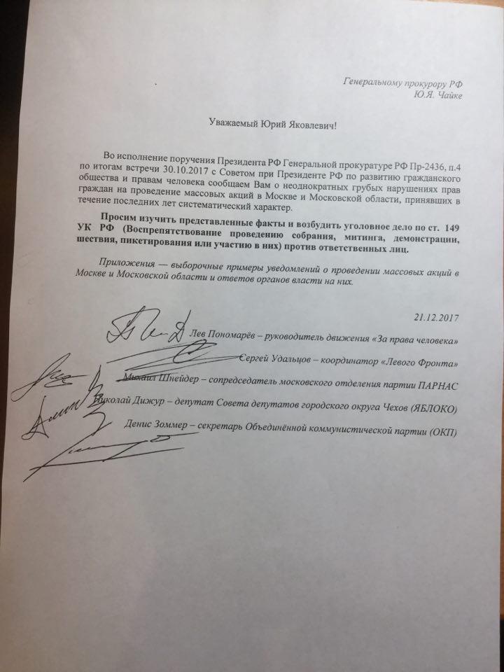 заявление о привлечении третьего лица в гражданском процессе образец