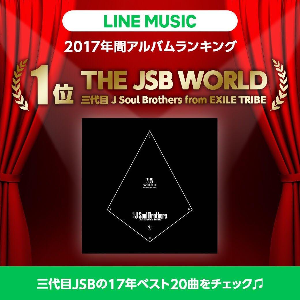 三代目 J Soul Brothers - Twitter
